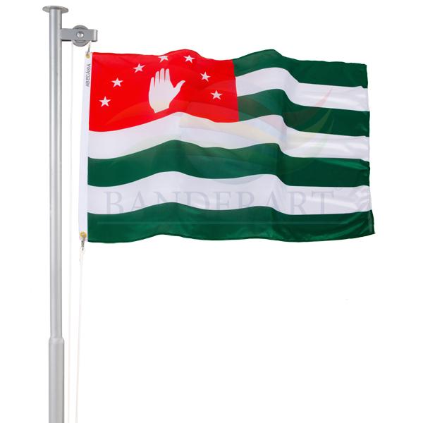 Bandeira da Abecásia