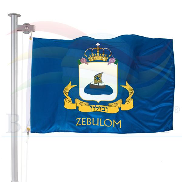 Zebulom
