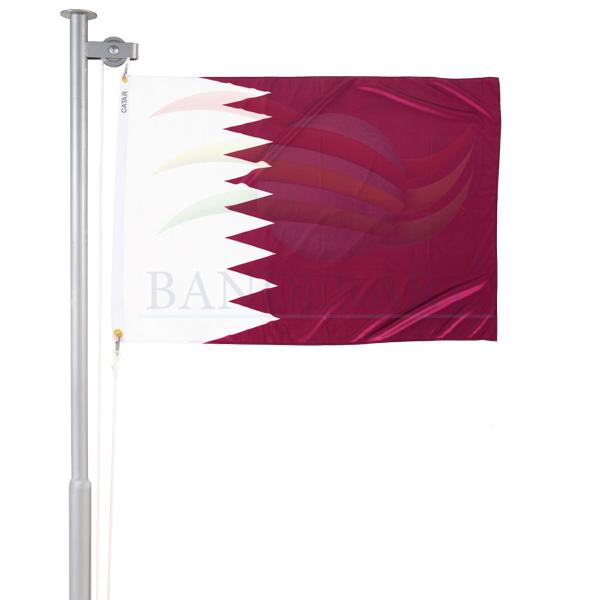 Bandeira do Qatar