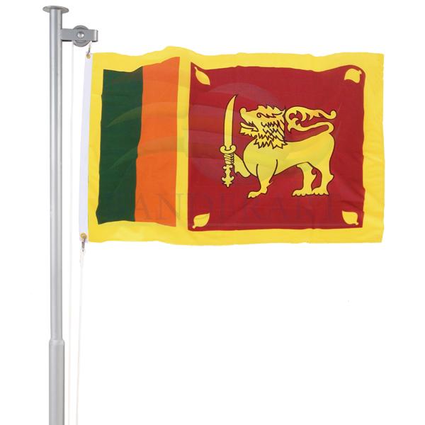 Bandeira do Sri Lanka